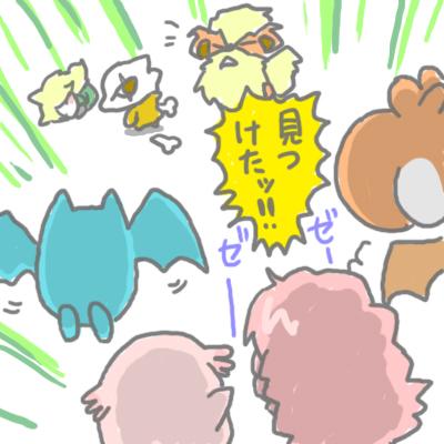 mewtwo_tokiwa_92.jpg
