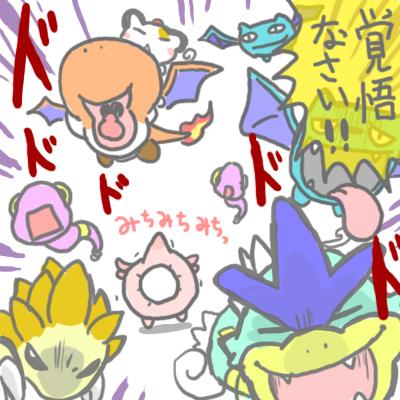 mewtwo_tokiwa_93.jpg