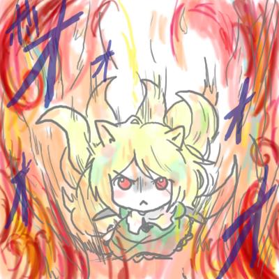 mewtwo_tokiwa_95.jpg