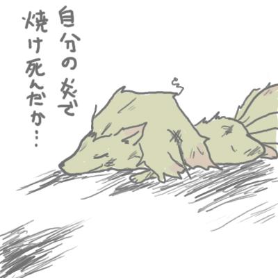 mewtwo_tokiwa_99.jpg