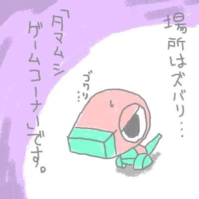 roket_14.jpg
