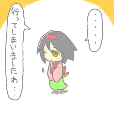 roket_148.jpg