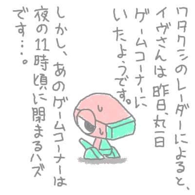 roket_16.jpg