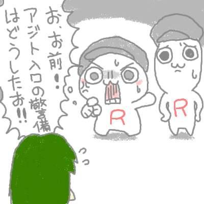 roket_33.jpg