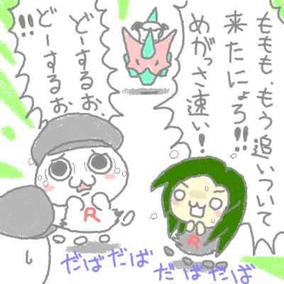 roket_37.jpg