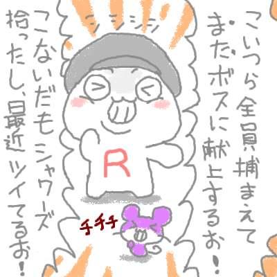 roket_47.jpg
