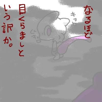 roket_64.jpg