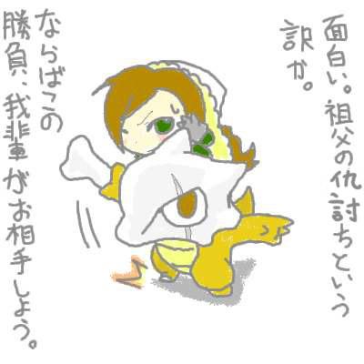 roket_93.jpg