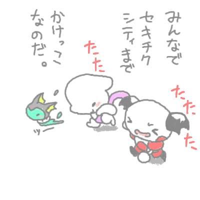 seki_1.jpg