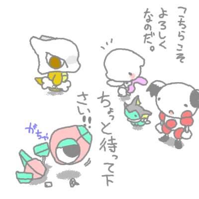 seki_10.jpg