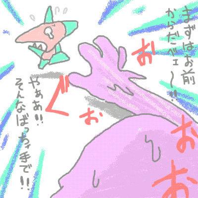 seki_101.jpg