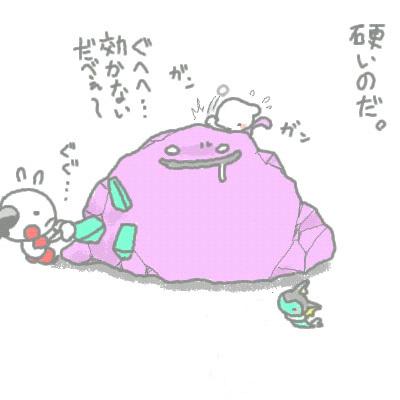 seki_106.jpg