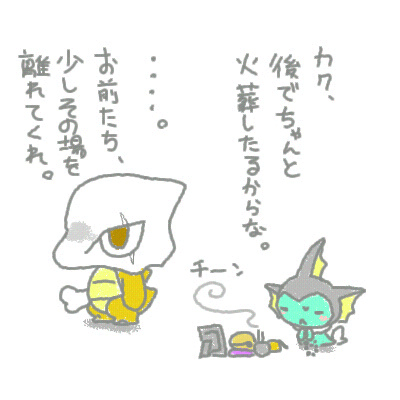 seki_107.jpg