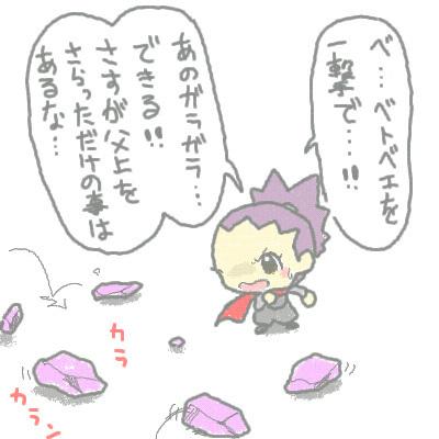 seki_111.jpg