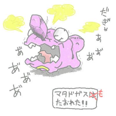 seki_112.jpg