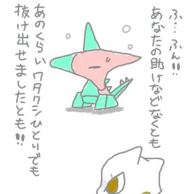 seki_114.jpg