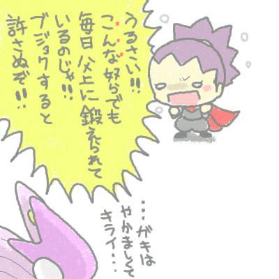 seki_116.jpg