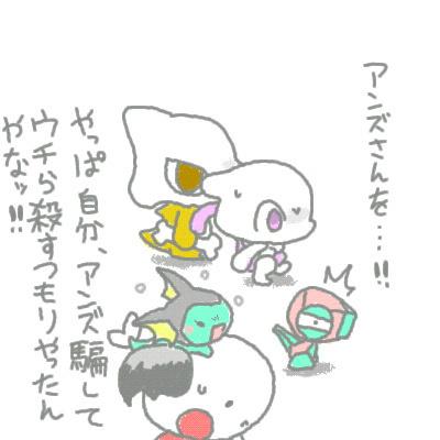 seki_118.jpg
