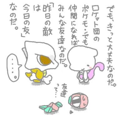 seki_12.jpg