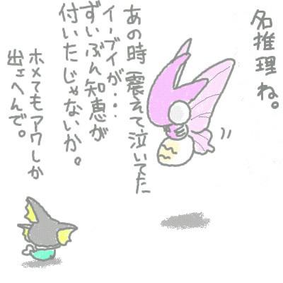 seki_121.jpg