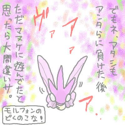 seki_122.jpg