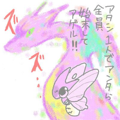 seki_123.jpg
