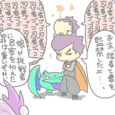 seki_128.jpg