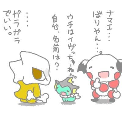 seki_13.jpg