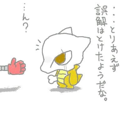 seki_131.jpg
