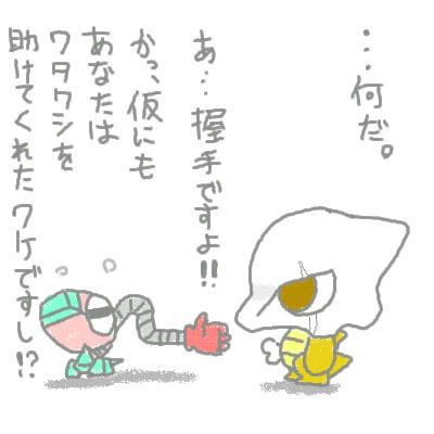 seki_132.jpg
