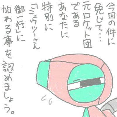 seki_133.jpg