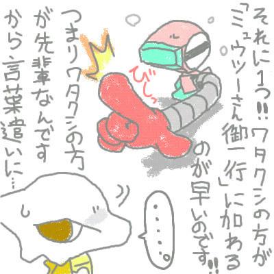 seki_134.jpg