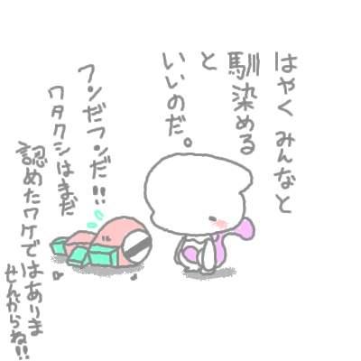seki_14.jpg