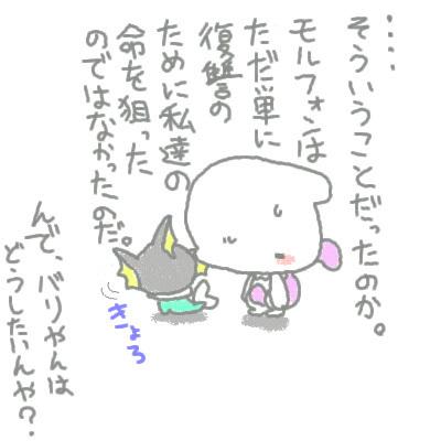 seki_144.jpg