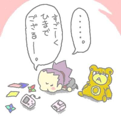seki_15.jpg