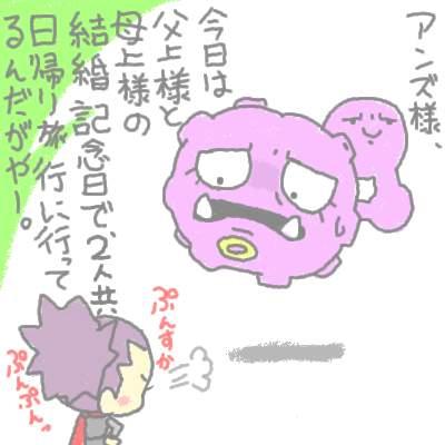 seki_16.jpg