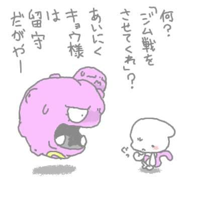 seki_24.jpg