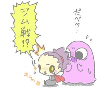 seki_25.jpg