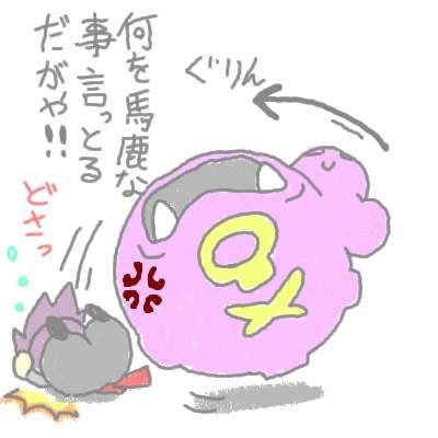 seki_28.jpg