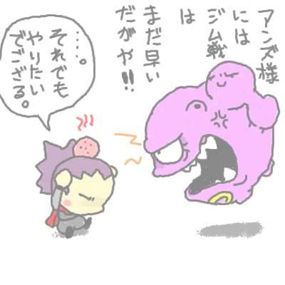 seki_29.jpg