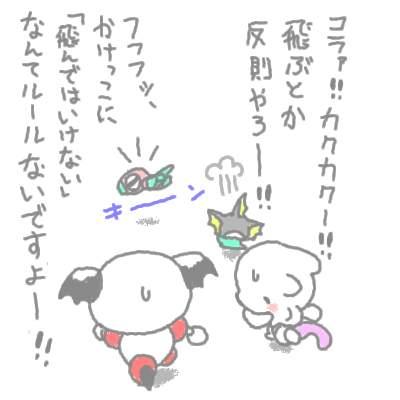 seki_3.jpg