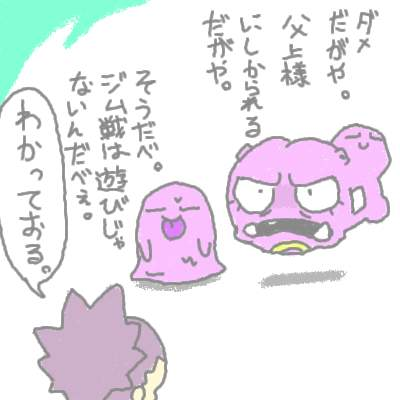 seki_30.jpg