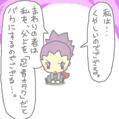 seki_32.jpg