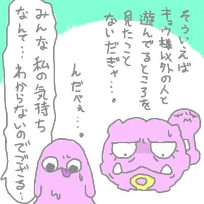 seki_35.jpg