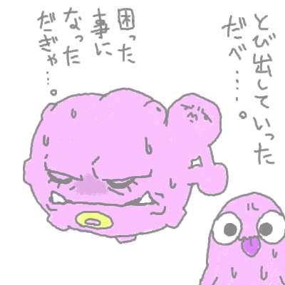 seki_38.jpg