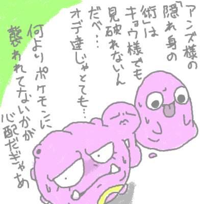 seki_39.jpg