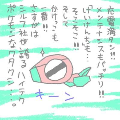 seki_4.jpg