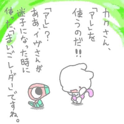 seki_41.jpg