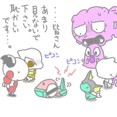 seki_42.jpg