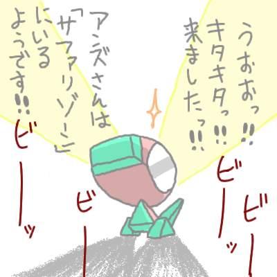 seki_43.jpg